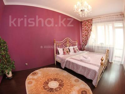2-комнатная квартира, 65 м², 10/14 эт. посуточно, Навои за 11 990 ₸ в Алматы, Бостандыкский р-н — фото 12