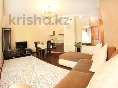 2-комнатная квартира, 65 м², 10/14 эт. посуточно, Навои за 11 990 ₸ в Алматы, Бостандыкский р-н — фото 2