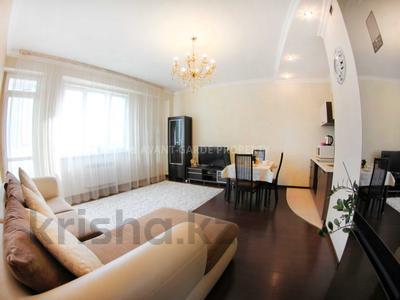 2-комнатная квартира, 65 м², 10/14 эт. посуточно, Навои за 11 990 ₸ в Алматы, Бостандыкский р-н — фото 3