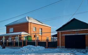 4-комнатный дом, 252.2 м², 10.69 сот., Чекмарева 5 — Достык за 40 млн ₸ в Костанае