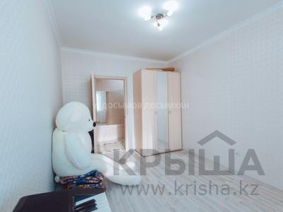 3-комнатная квартира, 81 м², 5/12 этаж, Е10 10 за 27 млн 〒 в Нур-Султане (Астана), Есиль р-н — фото 13