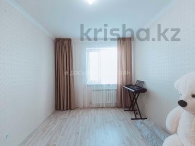 3-комнатная квартира, 81 м², 5/12 этаж, Е10 10 за 27 млн 〒 в Нур-Султане (Астана), Есиль р-н — фото 15