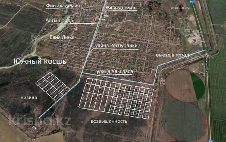 Участок 10 соток, Конечная 20 микрорайон — Картофельное поле за 2.3 млн 〒 в Косшы