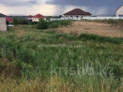 Участок 9.34 сотки, Сартай Бурашева — Алтын ауыл за 2.2 млн 〒 в Каскелене
