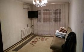 3-комнатная квартира, 60 м², 1/5 эт. посуточно, Казантаева 2 — Казбек би за 5 000 ₸ в
