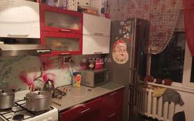 4-комнатная квартира, 80 м², 5/6 эт., Микрорайон Коктем за 14.2 млн ₸ в Кокшетау