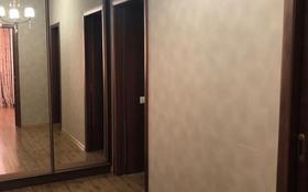 2-комнатная квартира, 66.5 м², 9/16 этаж, Бальзака 8литД — Шолом-Алейхем за 35 млн 〒 в Алматы, Бостандыкский р-н