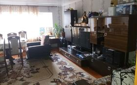 6-комнатный дом, 120 м², 6 сот., Фролова за 20 млн ₸ в Костанае