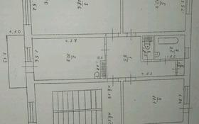 4-комнатная квартира, 82.6 м², 5/5 эт., Талгар за 16.5 млн ₸