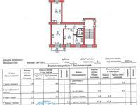 3-комнатная квартира, 58 м², 5/5 этаж