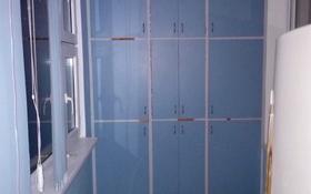 4-комнатная квартира, 90 м², 1/5 эт. помесячно, 14-й мкр 41 за 110 000 ₸ в Актау, 14-й мкр