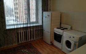 1-комнатная квартира, 44 м², 3/9 этаж помесячно, Пушкина 135 — 1 Мая за 70 000 〒 в Костанае