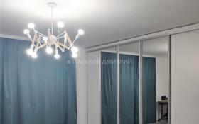 2-комнатная квартира, 92 м², 13/16 этаж, Навои — Жандосова за 42.5 млн 〒 в Алматы, Ауэзовский р-н