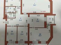 4-комнатная квартира, 157 м², 5/6 этаж