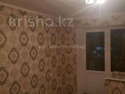 2-комнатная квартира, 50 м², 3/9 этаж, Конституции за 11.5 млн 〒 в Петропавловске — фото 4