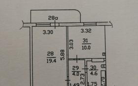 1-комнатная квартира, 39.6 м², 4/6 эт., мкр Кокжиек, Мкр Кок Жиек 16 за 8.5 млн ₸ в Алматы, Жетысуский р-н