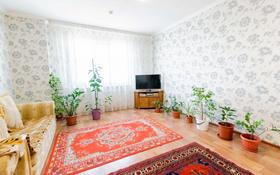 2-комнатная квартира, 71 м², 15/18 этаж, проспект Богенбай батыра 56 за 17.5 млн 〒 в Нур-Султане (Астана), р-н Байконур