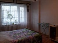 1-комнатная квартира, 47 м², 4/5 эт. посуточно
