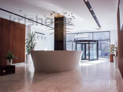 Офис площадью 438 м², Ауэзова 60 — Джамбула за 5 600 〒 в Алматы, Алмалинский р-н — фото 5