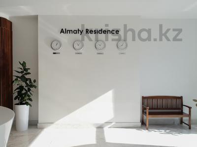 Офис площадью 438 м², Ауэзова 60 — Джамбула за 5 600 〒 в Алматы, Алмалинский р-н — фото 8