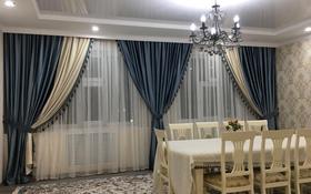 4-комнатная квартира, 130 м², 5/5 этаж помесячно, 17-й мкр 92 за 200 000 〒 в Актау, 17-й мкр
