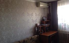 1-комнатная квартира, 30 м², 5/5 этаж, Санкибай батыра 161 — Сатпаева за 3.2 млн 〒 в Актобе