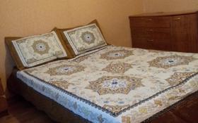 1-комнатная квартира, 33 м², 1/5 этаж по часам, Тайманова 127 — Темира-Масина за 1 000 〒 в Уральске