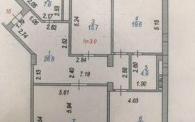 3-комнатная квартира, 125 м², 8/10 эт., Енбекшилер 17 за 47 млн ₸ в Астане, Есильский р-н