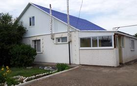 6-комнатный дом, 120 м², 12 сот., Магистральная 5 за 26 млн ₸ в Уральске