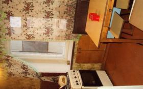 1-комнатная квартира, 34 м², 4 этаж посуточно, Курмангазы 210 за 4 500 〒 в Уральске