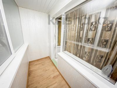 1-комнатная квартира, 35 м², 1/5 эт. посуточно, Букетова 65 — Васильева за 5 000 ₸ в Петропавловске — фото 5