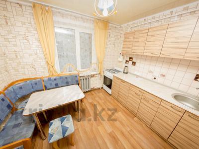 1-комнатная квартира, 35 м², 1/5 эт. посуточно, Букетова 65 — Васильева за 5 000 ₸ в Петропавловске — фото 6