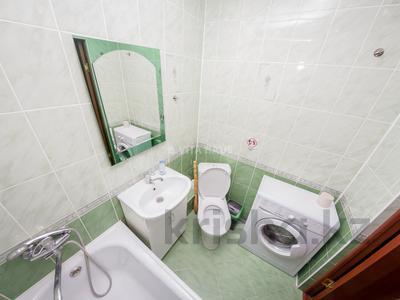 1-комнатная квартира, 35 м², 1/5 эт. посуточно, Букетова 65 — Васильева за 5 000 ₸ в Петропавловске — фото 8
