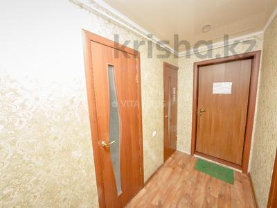 1-комнатная квартира, 35 м², 1/5 эт. посуточно, Букетова 65 — Васильева за 5 000 ₸ в Петропавловске — фото 11