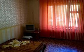 1-комнатная квартира, 40 м², 1/5 эт. помесячно, Мкр Степной-3 5 за 65 000 ₸ в Караганде, Казыбек би р-н