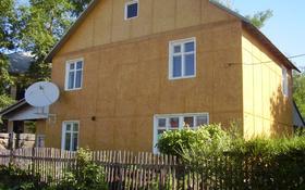 4-комнатный дом, 147.3 м², 6.9 сот., Киевская 164 — Стаханова за 9.5 млн ₸ в Усть-Каменогорске