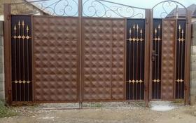 3-комнатный дом, 14.5 м², 8 сот., 15-й микрорайон Салқам Жәңгір 10 — Бурул А за 10 млн ₸ в