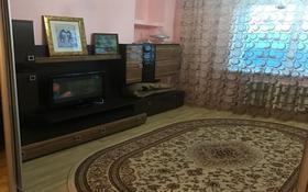 2-комнатная квартира, 65 м², 6/10 этаж, Куйши Дина 25/1 за 18.8 млн 〒 в Нур-Султане (Астана), Алматы р-н