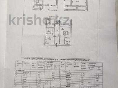 7-комнатный дом, 240 м², 6 сот., мкр Баганашыл, Восточная — Сыргабекова за 68 млн ₸ в Алматы, Бостандыкский р-н — фото 3