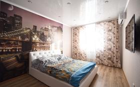 1-комнатная квартира, 35 м² посуточно, Сырыма Датова 32/2к1 за 5 000 〒 в Уральске