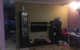 3-комнатная квартира, 80 м², 12/14 этаж, Шокана Валиханова 3 — Амангельды Иманова за 24.7 млн 〒 в Нур-Султане (Астана), р-н Байконур