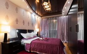 2-комнатная квартира, 60 м², 1/4 этаж посуточно, Мауленова — проспект Жибек Жолы за 14 000 〒 в Алматы, Алмалинский р-н