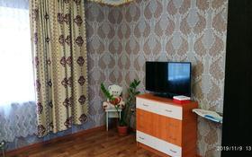 1-комнатная квартира, 43 м², 1/5 этаж посуточно, Мкр Центральный 36 — проспект Аблайхана за 6 000 〒 в Кокшетау
