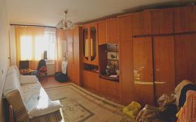 1-комнатная квартира, 30 м², 5/5 этаж, Декабристов 110 за ~ 8.2 млн 〒 в Омске