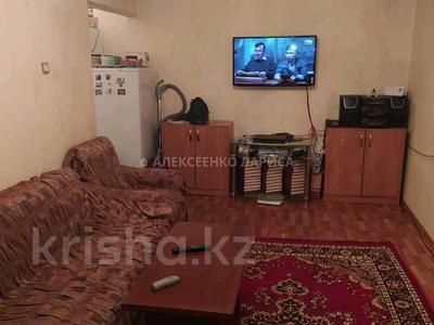 2-комнатная квартира, 42 м², 4/4 этаж, Кожамкулова — Гоголя за 17.5 млн 〒 в Алматы, Алмалинский р-н — фото 2