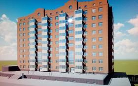 1-комнатная квартира, 48 м², 3/9 этаж, Пушкина 131 — 1 мая за 9.5 млн 〒 в Костанае