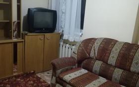 1-комнатный дом помесячно, 20 м², Ташкентская 20 — Ахрименко за 70 000 ₸ в Алматы, Алатауский р-н