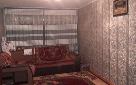 3-комнатная квартира, 57.3 м², 1/5 эт., 5-й микрорайон 9 за 5 млн ₸ в Лисаковске