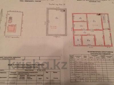 4-комнатный дом, 100 м², 10 сот., Нурпейсова за 17 млн ₸ в Панфилове (Табаксовхоз) — фото 5