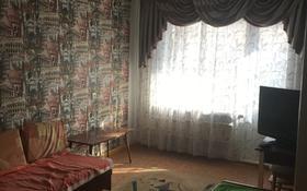 1-комнатная квартира, 40 м², 3/5 эт. помесячно, бульвар Гагарина 34 за 50 000 ₸ в Усть-Каменогорске